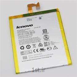 باتری تبلت لنوو مدل LENOVO S5000 BATTERY