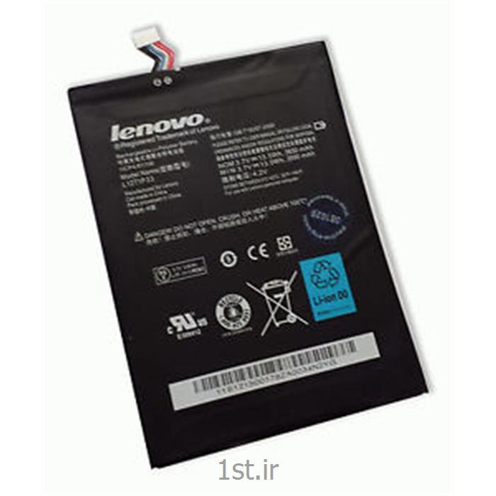 باتری تبلت لنوو مدلLENOVO A1010 BATTERY