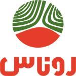 لوگو شرکت تولیدی و شیمیایی روناس