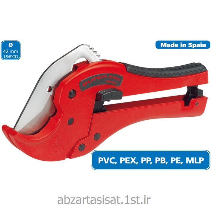 http://resource.1st.ir/CompanyImageDB/edb5fe0d-29e3-4436-ba86-fd0ab1504d08/Products/bf9414f2-9350-4d49-869e-0828d9e3c06f/1/550/550/قیچی-لوله-پلاستیکی-42-میلی-متر-سوپر-اگو.jpg