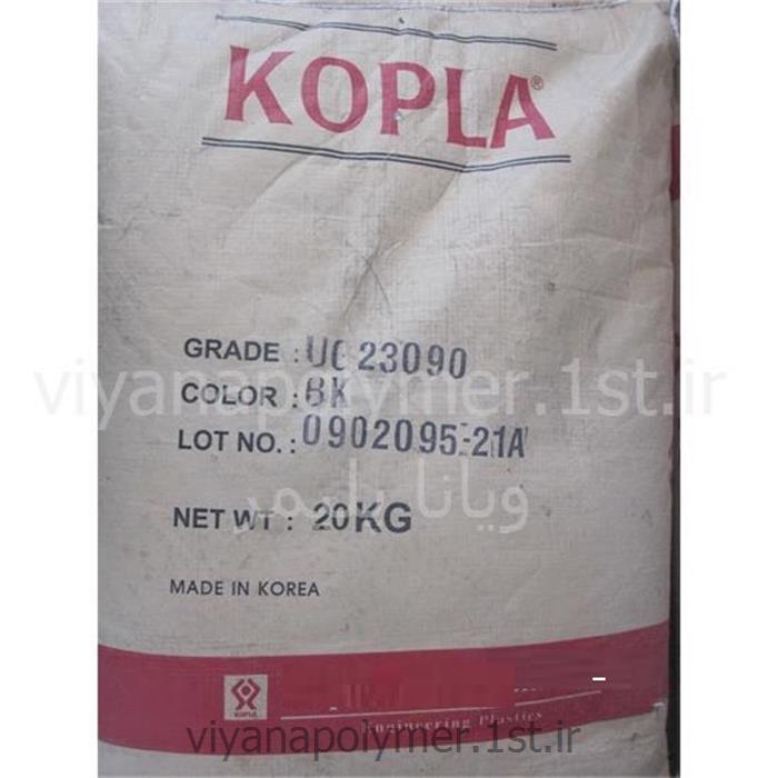 پلی آمید 6، الیاف دار مشکی KOPLA محصول کره