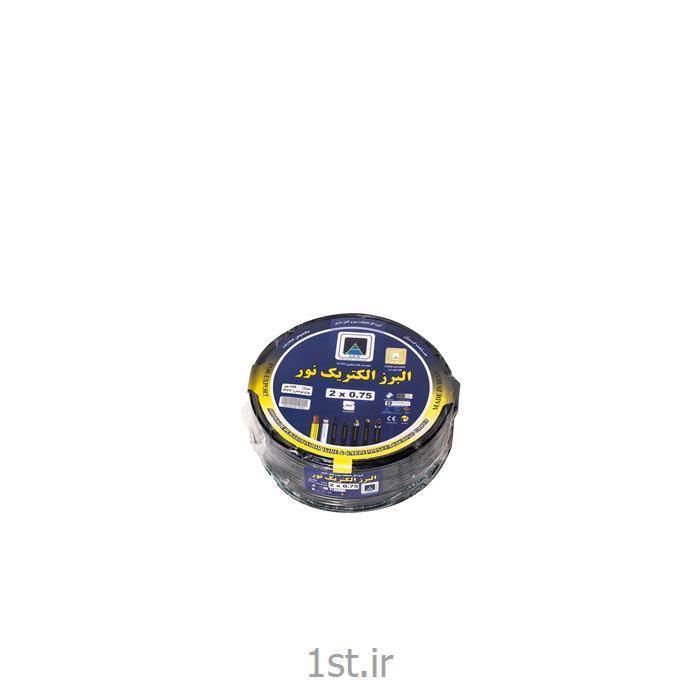 کابل برق 0.75 در2 نوع افشان 26 رشته ای