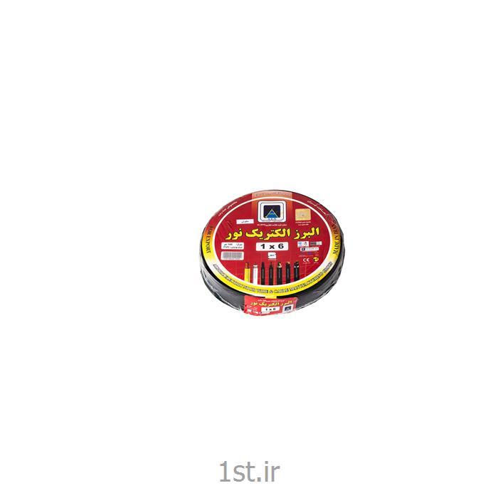 سیم برق 6 در 1 نوع مفتول 31 رشته ای