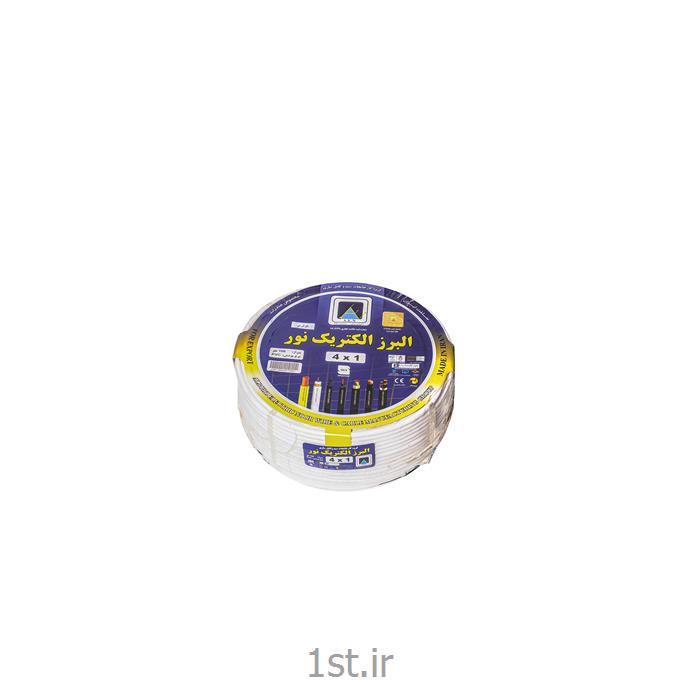 کابل کولری 4 در 1 تک مفتولی البرز الکتریک نور
