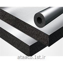 عایق الاستومری کافلکس با روکش 230 الومینیوم ساده سایز 40میلیمتر