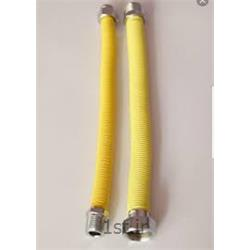 شلنگ فلکسیل سایز1/2 اینچ طول 80 سانت