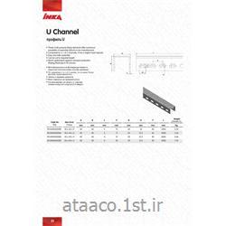 پروفیل ساپورت فولاد اینکا 21*41