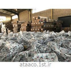 عکس سایر مواد عایق بندی آبعایق الاستومری رولی 19 میلیمتر پافلکس ترکیه