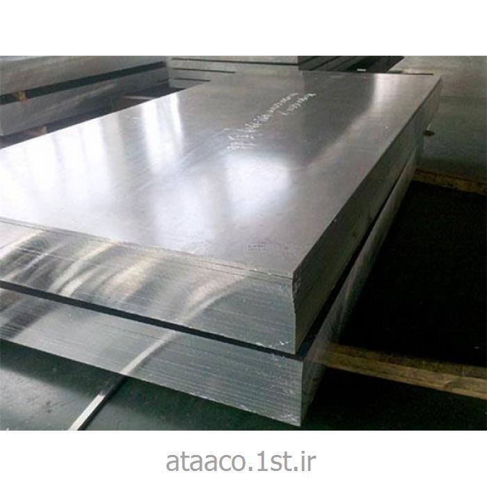 ورق آلومینیوم 0.40 در ابعاد 200*100 سانتیمتر