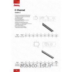 پروفیل ساپورت فولاد اینکا 21*35
