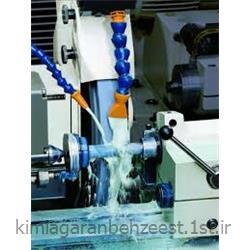مایع روانکننده و کولانت سینتتیک دستگاه سنگزنی ( بهزیست 3005 )