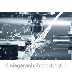 کولانت و مایع ماشینکاری سینتتیکی ( synthetic ) حاوی EP ( بهزیست 4020 )
