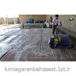 مایع شوینده و چربیگیر عمومی با کف فراوان برای قالیشویی ( بهزیست 1224 )