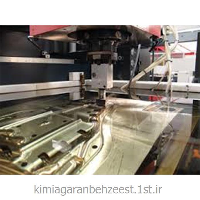 عکس سایر مواد شیمیاییروغن اسپارک و مایع دی الکتریک در ماشین های اسپارک ( بهزیست 8000 )