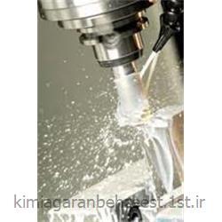 روغن امولسیون شونده (آب صابون) جهت ماشینکاری و نورد انواع آلیاژها