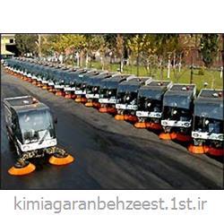 مایع شوینده و ضد عفونیکننده کامیونهای حمل زباله ( بهزیست 1216 )