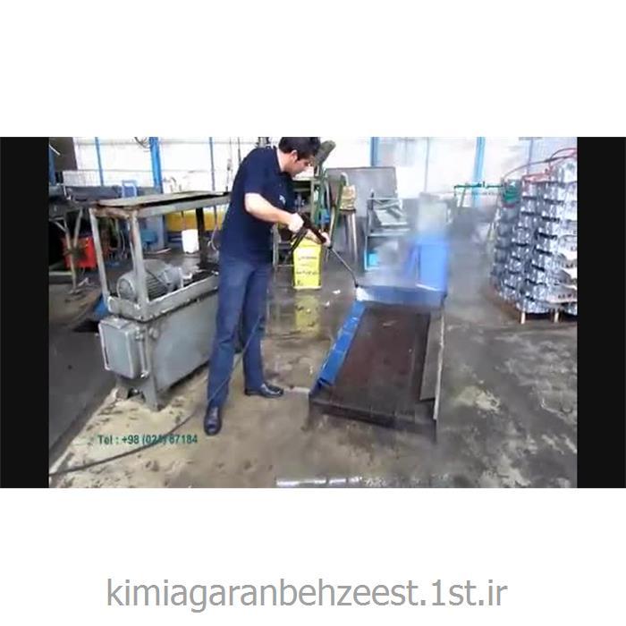 مایع شوینده و چربیگیر انواع آلیاژ آهن با کف کنترلشده / بهزیست 1205
