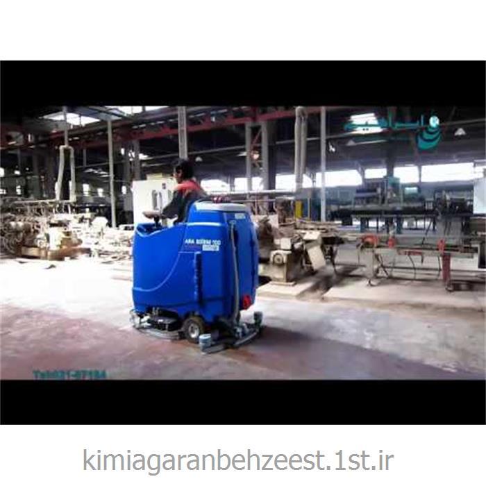 مایع شوینده و چربی گیر عمومی و صنعتی شستشو کارخانجات / بهزیست 1201