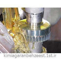 روغن برشکاری برای ماشینکاری فلزات آهنی و غیر آهنی ( بهزیست 6048 )