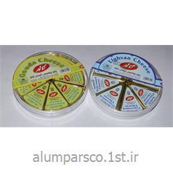 عکس سایر محصولات آلومینیومفویل عمومی 14 میکرون