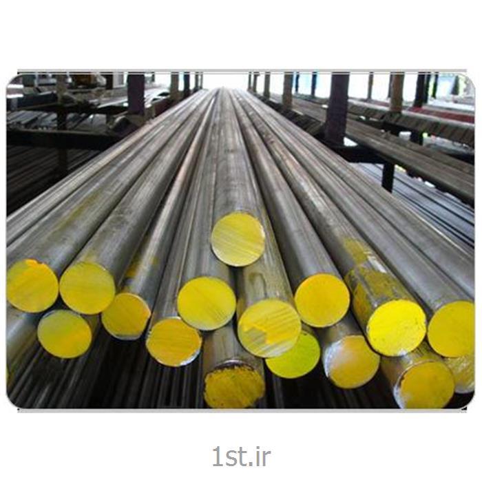 عکس میلگرد فولادی (میله گرد فولادی)میلگرد آلیاژی (alloy steel bar)