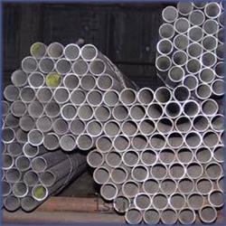 لوله آلیاژی بدون درز (alloy steel seamless pipe)