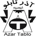 لوگو شرکت آذر تابلو نیرو صنعت