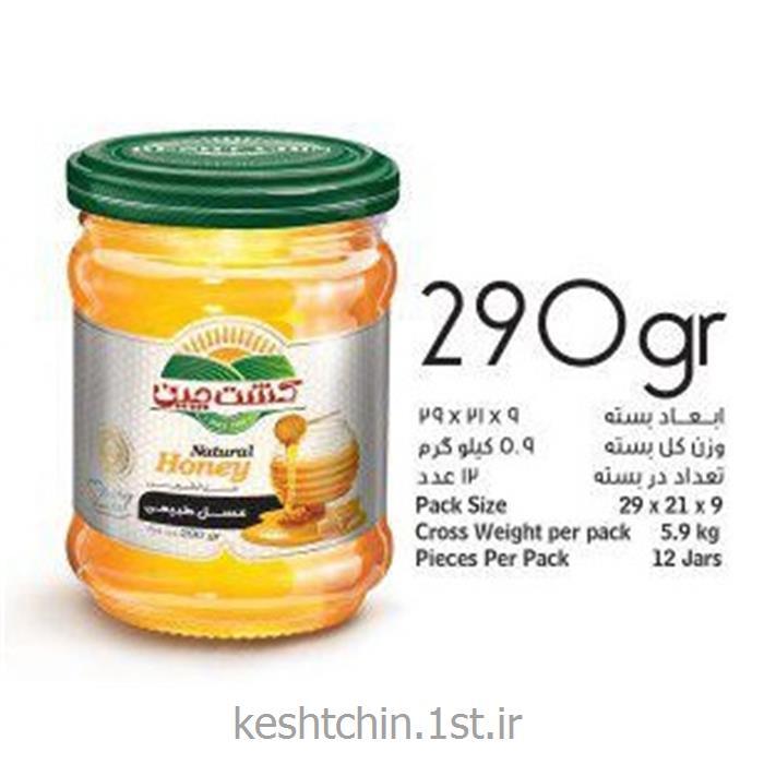 عسل 290 گرمی شیشه ای