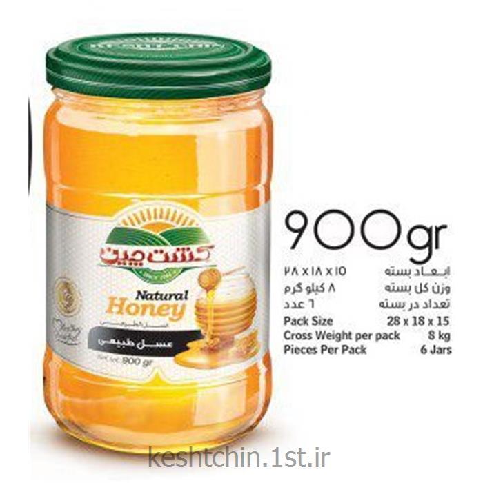 عسل 900 گرمی شیشه ای