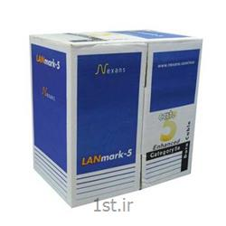 کابل شبکه نگزنس Nexans CAT5E UTP