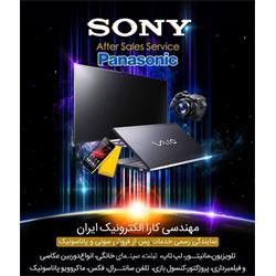 تعمیرات انواع دوربین فیلمبرداری سونی sony