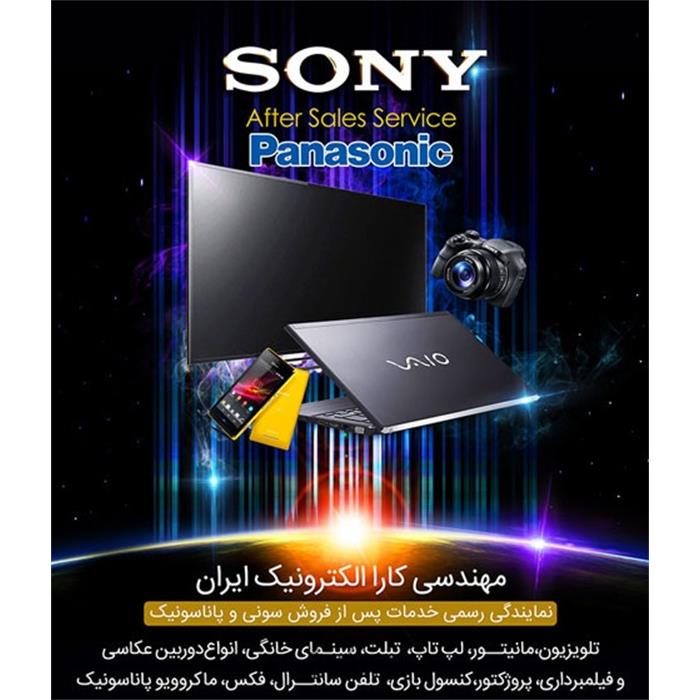 تعمیرات انواع دوربین پیشرفته سونی sony