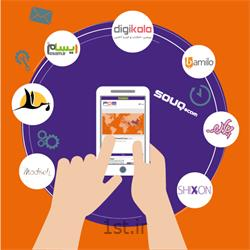 خدمات ویژه برای فروشگاه های اینترنتی