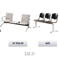 صندلی انتظار - مدل فرودگاهی اداری