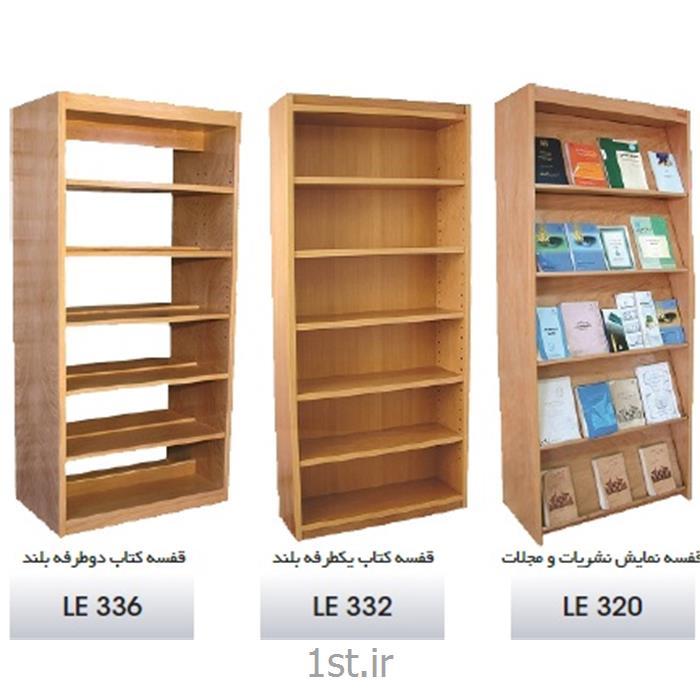 عکس مبلمان کتابخانهملزومات کتابخانه (قفسه کتاب چوبی)