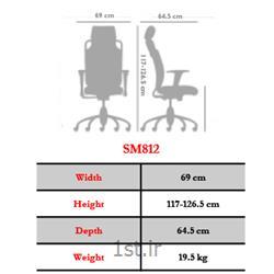 صندلی ارگونومی مدیریتی مدل SM812