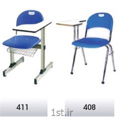 صندلی آموزشی شایان صنعت سری 400