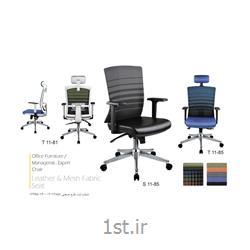 صندلی ارگونومی مدیریتی مدل T11-85