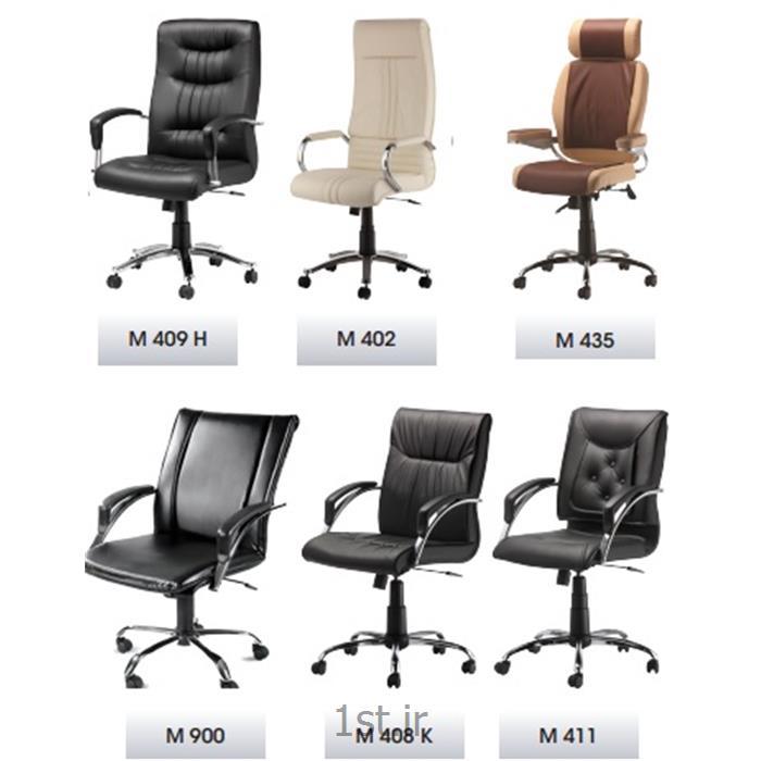صندلی مدیریت ارگونومی سری M