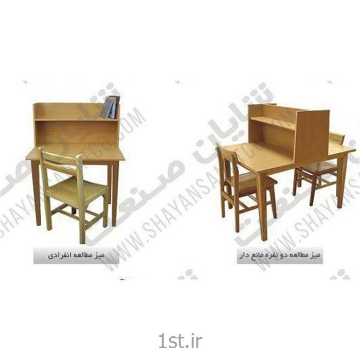 عکس مبلمان کتابخانهمیز مطالعه مانع دار چوبی 80 سانتی متری مدل LE
