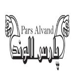 پارس الوند کیان مهر