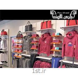 قفسه پوشاک پارس الوند کیان مهر