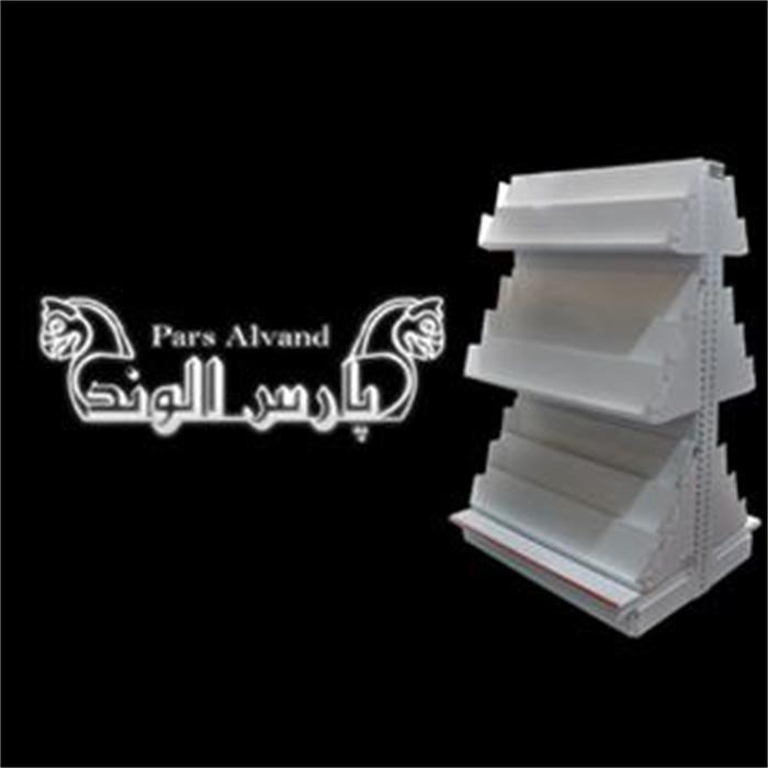 قفسه کتاب و cd پارس الوند کیان مهر