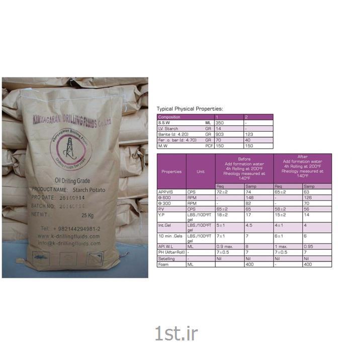 عکس سایر مواد شیمیایی معدنینشاسته سیال حفاری ( starch LV )