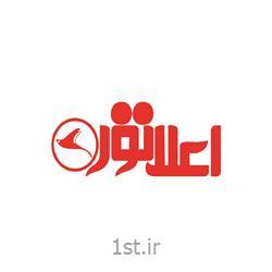 عکس تورهای خارجیتور دبی 3 شب و 4 روز با پرواز العربیه از آبادان