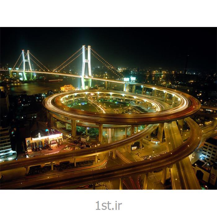 تور 4 شب پکن 4 شب شانگهای (چین)
