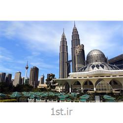 تور 8 روزه مالزی (کوالالامپور) با پرواز ماهان