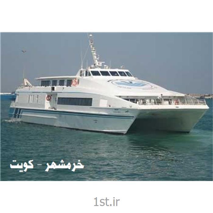 عکس بلیط (بلیت)بلیط دو سویه خط دریایی خرمشهر - کویت