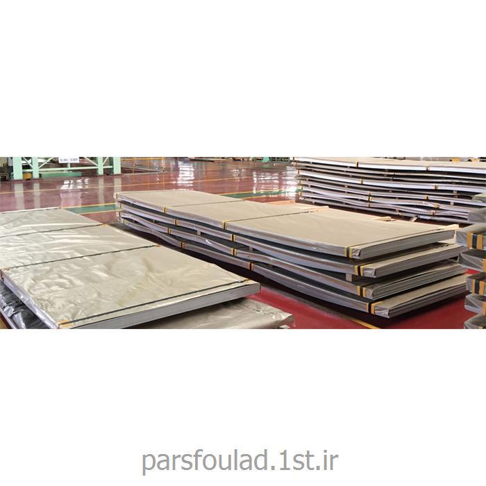 عکس سایر فلزات و محصولات فلزیورق استنلس استیل تیپ 310