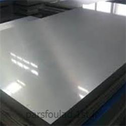 عکس سایر فلزات و محصولات فلزیورق استنلس استیل 310